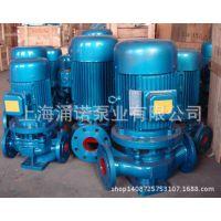 管道泵,离心泵,生活泵,循环泵,热水管道泵,ISG,IRG,IHG,YG