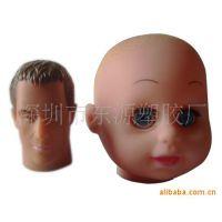 深圳工厂 搪胶公仔头 搪胶公仔 公仔玩具,公仔娃娃,搪胶加工