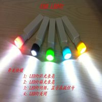 USB接口 通用应急手电筒强光闪灯 紧急LED照明灯 移动电源通用灯