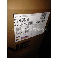 Stat-Rite  E1140