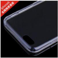 苹果6手机保护套 iphone6 亚克力二合一 透明双色手机壳 超薄防刮