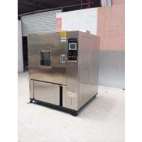 高低温恒温箱厂家供应多功能检测产品 带手套恒温恒湿箱