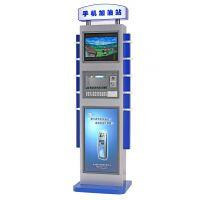 手机充电站CLY-12-1A-II 游客中心手机充电站-酒店手机充电站