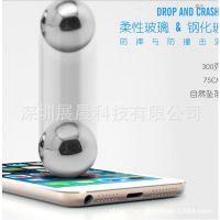 苹果IPHONE 6 PLUS 5.5寸钢化玻璃保护膜 2.6弧边防爆防摔屏幕纸