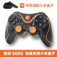 供应安卓游戏手柄|蓝牙手柄|无线手柄|手游外设|柠檬手柄雷剑S600-橘黑