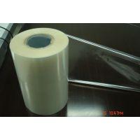PET易撕封口膜宽度860mm厚度0.015mm1公斤47平方米