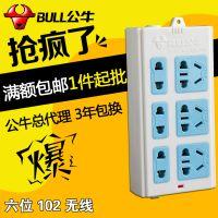 公牛插座接线板插线板电源插座GN-102无线多用插线