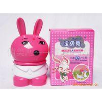 批发低价儿童护肤品系列 优美世界80g宝贝兔营养儿童护肤膏霜