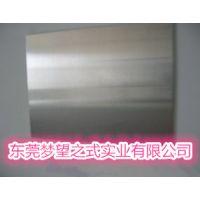 梦望供应优质ZLD105A ZLD106 ZLD107 ZLD108铝合金板 棒 卷 管品种齐全