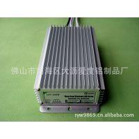 供应电动车300W 500W 800W控制器铝合金外壳、无刷控制器外壳