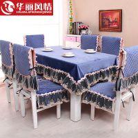 华丽风情欧式田园布艺防滑餐椅垫椅子垫餐桌布套装系列 圆桌布艺