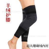 工厂批发新款黑色点点羊绒护膝冬季保暖羊毛护膝加厚加长男女通用