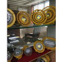 上海渝荣LED防爆灯具/LED防爆三色声光报警器/太阳能LED防爆航空障碍灯