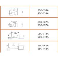 供SSC-637A/SSC-737A烙铁头美国OK/METCAL智能电烙铁MFR-1160