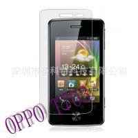OPPO T703热销新款型号膜 保护膜 手机保护膜