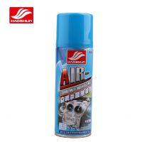 好顺正品汽车空调清洗剂车用消毒管道除臭清洁剂去异味冷却免拆洗