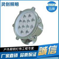 广东深圳LED水底灯双重防水优质硅胶-灵创照明