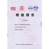 江西省吉安市防火门厂家,洪都木质、钢质,甲级隔音防火门,