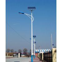 供应云南路灯聚诚科技云南太阳能路灯LED灯具