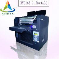 供应博易创剪刀LOGO打印机 LED数码喷墨打印机 价格 质量 售后