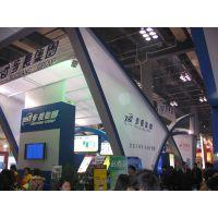 中华医学会第十四次全国消化系病学术会议 展台设计搭建公司