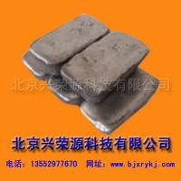 兴荣源 供应 电池级混合稀土金属
