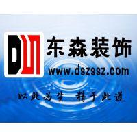 深圳写字楼 厂房 办公室装修 经验丰富 诚信服务