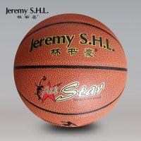 篮球批发厂家直销 高级PU专业训练篮球 耐磨高弹力 学生专用