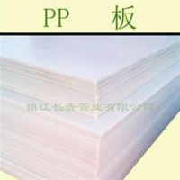 PP塑料板、1.3米*2米塑料板、长青管业 长期现货供应
