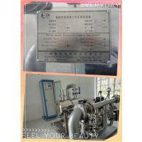 无负压供水设备公司、奥凯供水服务更贴心(图)、变频无负压供水设备