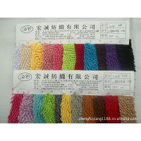 工厂雪尼尔面料鞭炮绒面料超强吸水拖把绒全棉拖把绒玩具服装面料