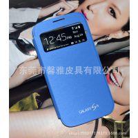 长期供应 三星S4彩绘手机外壳保护套 新款智能手机保护套