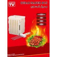 【菜鸟】kebab maker box 加工烧烤羊肉串机 肉串机器 羊肉串机