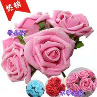 花束常用材料泡沫pe花塑料仿真手工花-金粉6cmPE玫瑰花批发1号PE