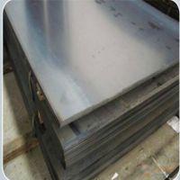 供应济钢Q690d钢板普通价格