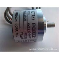 内密控编码器OVW2-20-2MHC