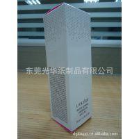 广东东莞专业生产化妆品盒、饰品盒,食品盒、开窗彩盒厂家