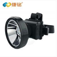 品康铭KM-1501充电锂电LED矿头灯3W户外工作灯超远射程1000米