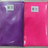油墨油漆专用颜色***亮荧光颜料 荧光色粉 油性荧光粉 紫外荧光粉
