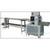 供应ZS-2000 枕式包装机