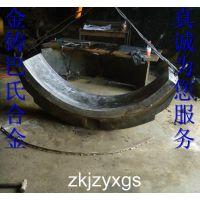 供应矿石磨粉机滑动轴承合金轴瓦加工铸造