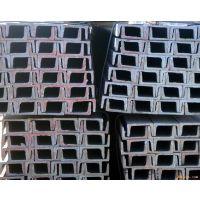 广东国标槽钢/乐从镀锌槽钢/珠海镀锌槽钢/海南国标槽钢批发