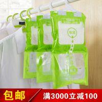 包邮 家居用品除湿剂250g 可挂式衣柜驱潮干燥剂 日用百货