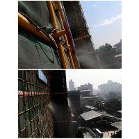 建筑楼体外侧脚手架喷淋喷雾降尘系统