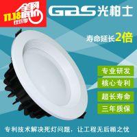 光柏士品牌长寿命LED筒灯工程专用LED酒店筒灯生产厂家批发