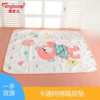 萌宝儿隔尿垫 儿童尿垫 宝宝隔尿床垫 卡通印花婴儿尿垫大号1359