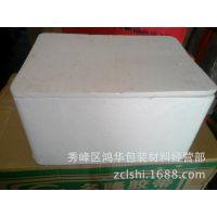 厂家直销7斤杨梅泡沫泡沫箱   广西杨梅泡沫箱  桂林泡沫水果箱