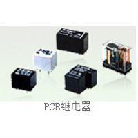 供应香港爱克斯继电器/ARM2F/ARM4F/ARK2F/ARM3F/高寿命继电器