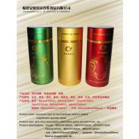 厂家定做铝制茶叶罐  金属【茶叶罐】  圆形250克装98#