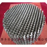 供应金属不锈钢孔板波纹规整填料︱洗苯塔孔板波纹规整填料︱规格125Y/250Y/350Y等